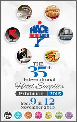 HACE Exhibition 2015
