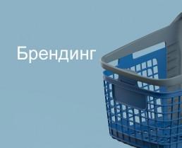 banner-branding-rus