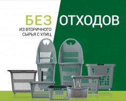 cabecera-home-mobile-rus