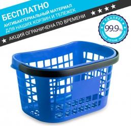 FIT-imagen-producto-oferta-rus