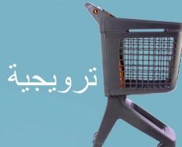 banner-home-branding